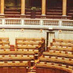 Orçamento Geral do Estado 2021 em análise